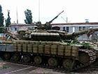 Танк, який обстрілював військову частину в Артемівську, прибув з Російської Федерації