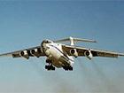 Тіла військовослужбовців із збитого терористами Іл-76 з Луганська доставлені до Дніпропетровська