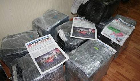 У Харкові вилучили 220 кг газети «Новоросія» - фото