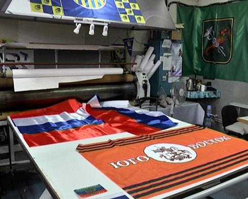 У Харкові виробляли сепаратистські прапори - фото