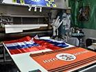 У Харкові виробляли сепаратистські прапори