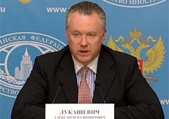 В Росії не знають, чому так довго «захищають» Януковича - фото