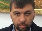 За «генпрокурора» самопроголошеної ДНР Равіля Халікова взялася Генпрокуратура України