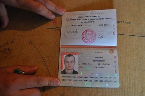 Затримано терористів, серед яких є найманці з РФ - фото