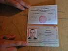 Затримано терористів, серед яких є найманці з РФ