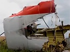 Експерти приступили до зчитування інформації з чорних скриньок збитого Боїнга-777