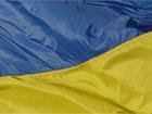І над Костянтинівкою замайорів прапор України