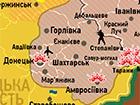 На держкордоні знайдено сліди в'їзду з Росії військової техніки, ймовірно «Градів»