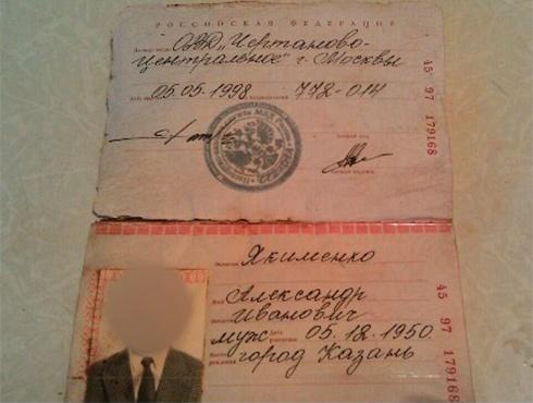 На Одещині намагалися створити «Одеську народну республіку» - фото
