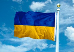 Над Дзержинськом піднято прапор України - фото