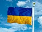 Над Дзержинськом піднято прапор України