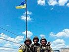 Над Слов'янськом піднято жовто-блакитний прапор