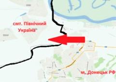 Наливайченко: Терористи отримали з Росії і «Бук» і екіпаж до нього - фото