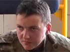 Полонена терористами Надія Савченко зараз знаходиться в Росії, на неї чекає суд