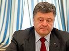 Порошенко закликає ООН визнати ДНР та ЛНР терористичними організаціями