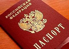 Росія примусово надає своє громадянство українцям Криму - фото