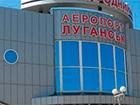 Сили АТО розширюють позиції, які вони утримують в районах аеропортів Луганська та Донецька