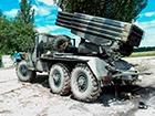 Терористи продовжують артилерійські обстріли житлових масивів