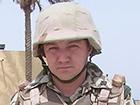 Тимчук: терористи обстріляли позиції сил АТО, 3 силовиків загинуло