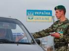Троє громадян Росії попросили політичного притулку в Україні