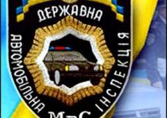 У Донецьку розстріляли наряд ДАІ: троє загинуло, одного поранено - фото