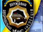 У Донецьку розстріляли наряд ДАІ: троє загинуло, одного поранено