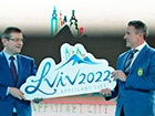 Україна відмовилася від Олімпіади-2022 у Львові