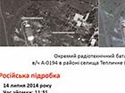 В СБУ показали, як Міноборони РФ сфабрикувало матеріали щодо катастрофи рейсу МН17