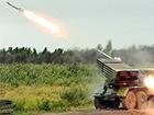 З території Росії реактивною артилерією обстріляли пункт пропуску «Маринівка»