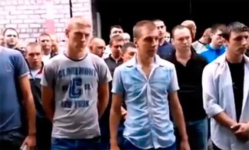 Звільнено 585 арештованих міліціонерів-зрадників Донеччини, інших ще перевіряють - фото