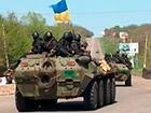 11 установок БМ 21 «Град», 3 танки та 5 БМП знищили сили АТО в районі Сніжного