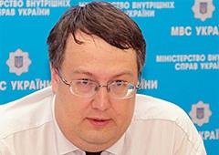Антон Геращенко: Звільнення Євдокимова вже більше місяця узгоджується з Кабміном - фото