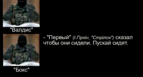 Бойовики викрали співробітників місії Міжнародного комітету Червоного Хреста - фото