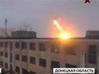 Чим годують вату: телерадіокомпанія «Звезда» збрехала про обстріл Макіївки ракетами «Точка-У»