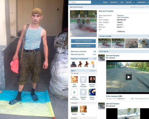 Дмитро Грицюк – ще один моральний виродок, якого Росія відправила воювати на Донбас - фото