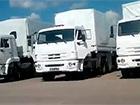 До Луганської області буде направлена міжнародна місія гуманітарної допомоги, в тому числі і з Росії
