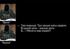 Доказ обстрілу терористами населеного пункту Степове - фото