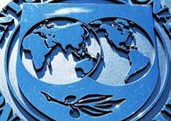 МВФ схвалив виділення Україні $ 1,4 млрд - фото