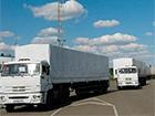 Російський «гуманітарний вантаж» з невідомим змістом незаконно в'їхав в Україну