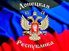 Самопроголошена ДНР ввела смертну кару як «найвищу ступінь соціального захисту»