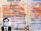 СБУ показала доказ того, що у ЛНР воював військовослужбовець РФ