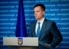СБУ закликає українців не піддаватися паніці, створеній в Інтернеті російськими спецслужбами - фото