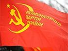 СБУ затримала комуніста-сепаратиста з Волновахи