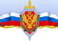 СБУ знешкодила терористичну групу, яку координувала ФСБ Росії - фото