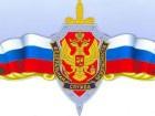 СБУ знешкодила терористичну групу, яку координувала ФСБ Росії