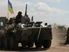 Сили АТО знищили військову техніку та понад 100 бойовиків