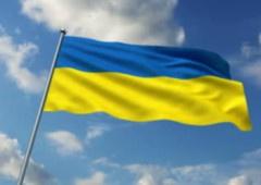 Сили АТО звільнили Первомайськ, Камишеваху та Каліново - фото