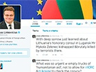 Терористи вбили почесного консула Литви