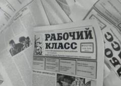 У Києві СБУ прямо з конвеєру зняла наклад сепаратистської газети - фото