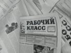 У Києві СБУ прямо з конвеєру зняла наклад сепаратистської газети